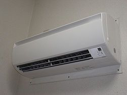Build Your Own Air Conditioner Commercial Air Conditioning