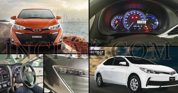 Toyota Yaris Gli 1 3 Mt Vs Toyota Corolla Gli 1 3 Mt Comparison In 2020 Toyota Corolla Yaris Toyota
