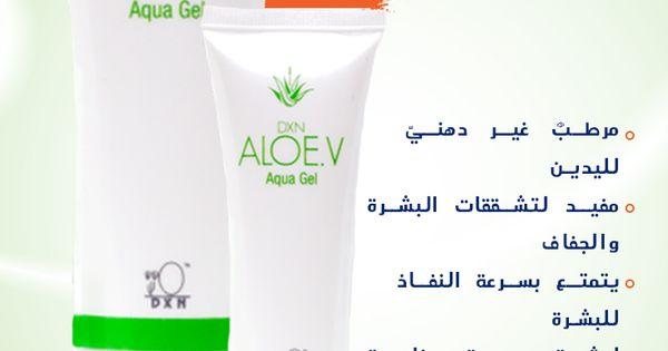 جل الألوفيرا المائي Skin Care Pure Products Gel