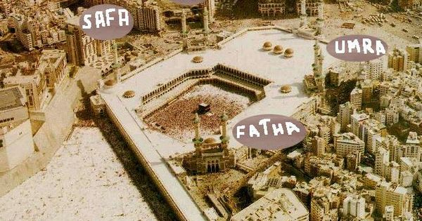 Makkah U C Holy Mosque Mataf Expansion Page 264 Makkah Mecca Kaaba Mecca Hajj
