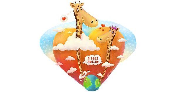 Giraffes In Love – kids brand, vector illustrations