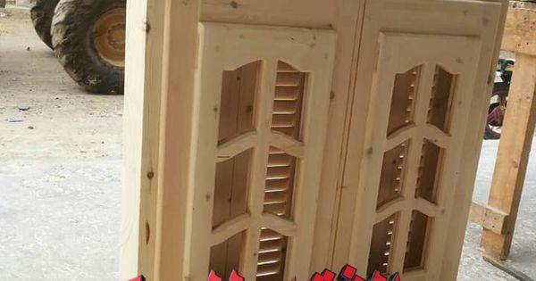 وشبابيك خشبية ابواب وشبابيك خشب مودرن ابواب وشبابيك خشبية ابواب وشبابيك الوميتال ابواب وشبابيك حديد عراقيه ابواب وش Door Design Modern Wooden Doors Door Design