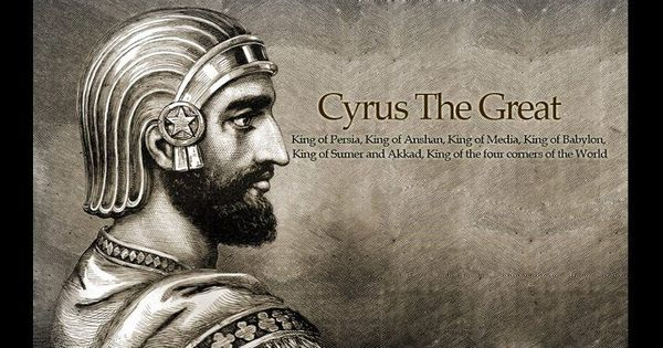 Cyrus the great leadership