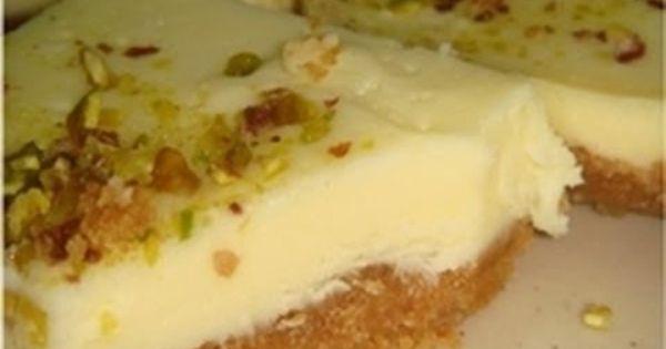 حلى اللبنه Food Desserts Cheesecake
