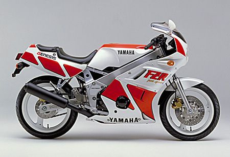 Fzr400 Released In 1986 Yamaha Yamaha Bikes Yamaha Motorbikes