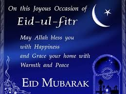 Pin On Eid Mubarak Wishes Quotes And Greetings