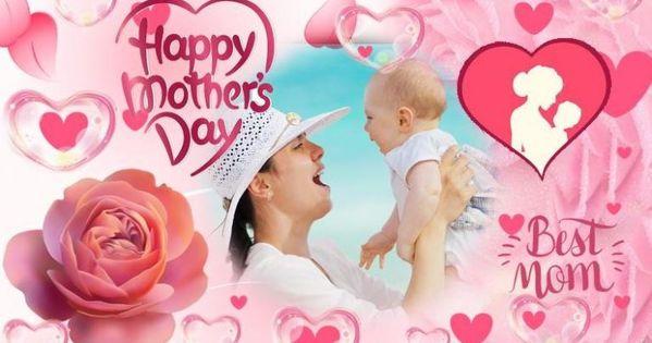 صور عيد الام 2021 اجمل صور تهنئة لعيد الأم Happy Mothers Day Mom Mom Day Happy Mothers Day