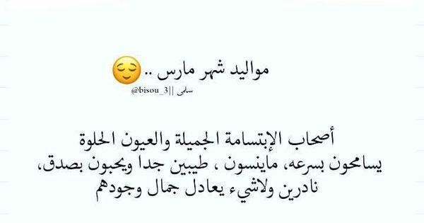 Pin By Syeℓma ۦ On كلام جميل Arabic Arabic Calligraphy Calligraphy