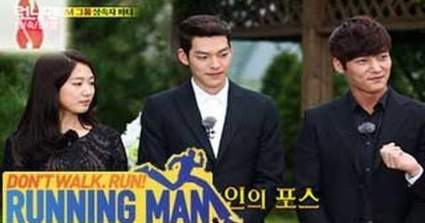Running man episode 189 english sub - The snow queen film