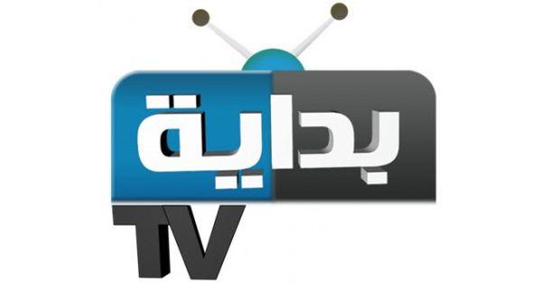 تردد قناة بداية الفضائية 2016 نايل سات عربسات هوت بيرد Bedaya Tv Clock Flip Clock Egypt