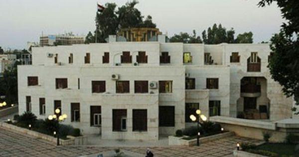 تمديد التسجيل في المعهد العالي للفنون المسرحية أخبار الجامعات House Styles Mansions House