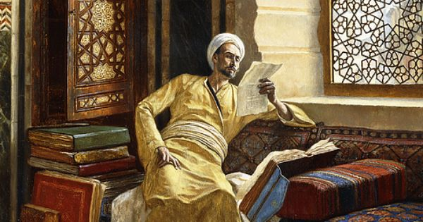 The Scholar in 2020 | Historical art, Islamic art, Islamic paintings