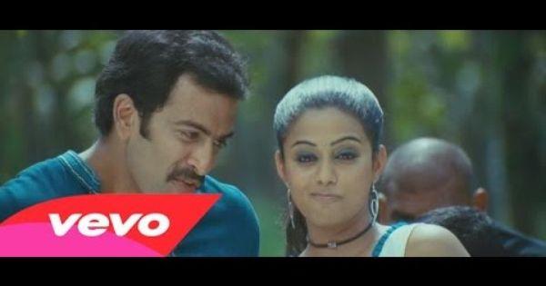 Ninaithale Inikkum Pia Pia Video Vijay Antony Drama Film Songs Antony