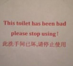 Real Toilet Humour The Most Hilarious Bathroom Signs Toilet Humor Funny Signs Humour