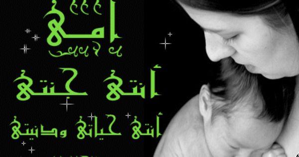 شعر حزين عن وفاة الأم خاطرة حزينة على وفاة الأم Math Blog Posts Blog