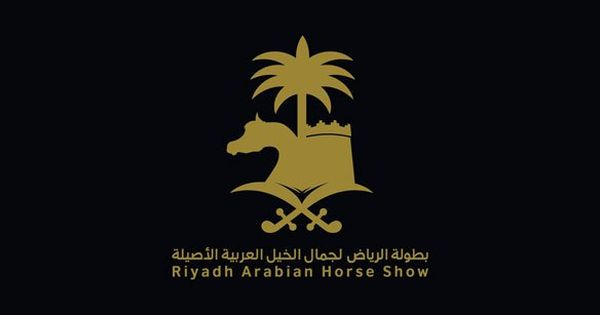 بـ ٣٥٣ من الخيل المشاركة تكمل بطولة الرياض لجمال الخيل العربية استعداداتها Show Horses Arabian Horse Horses