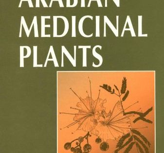 Handbook Of Arabian Medicinal Plants Read More At The Image Link This Is An Affiliate Link Gardeningbotanybooks Medicinal Plants Botany Books Medicine