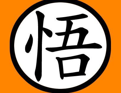 Dbz Goku Shirt Symbol 96