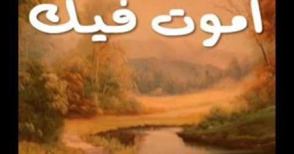 مساء الورد يا أغلى الناس Good Morning Images Flowers Islamic Art Calligraphy Rose Pictures