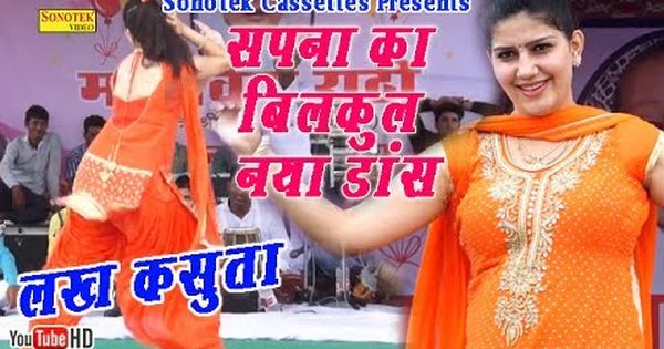 Luckh Kasuta by Sapna Chaudhary , Raj Mawar mp3 download ...