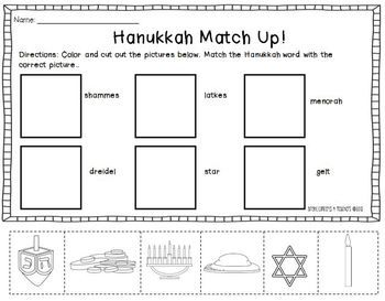Free Printable Hanukkah Worksheets