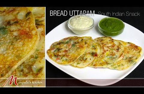 Pan Uttapam T Pico Del Sur De La India Video Como Hacer Ste Delicioso Pan Paso A Paso De