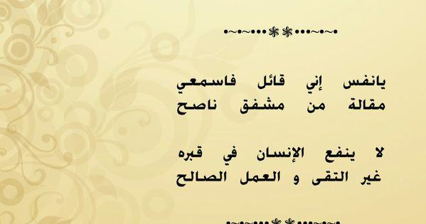 Pin By بسم الله الرحمن الرحيم On عربي Math Calligraphy Arabic Calligraphy