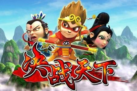 Scr888 Wukong Online Casino Slots Online Casino Best Online Casino