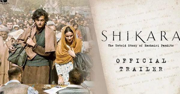 Shikara 2020 Mp3 Song Download Pagalworld In 2020 Official Trailer Bollywood Movie New Hindi Songs