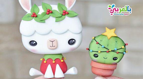 العاب صلصال جديدة وعمل اشكال من طين الصلصال العاب بنات واولاد بالعربي نتعلم 50 Christmas Christmas Ornaments Novelty Christmas