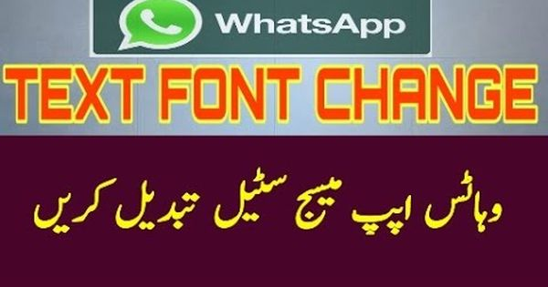 Pin By Starlook Academy On Mobile Tips Font Styles Text Fonts Change Text