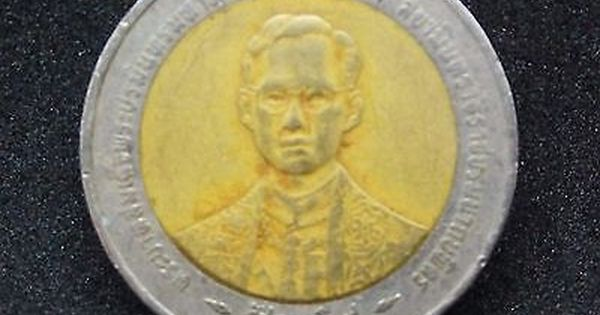 Thai Coin 10 Baht 50 Year Anniversary King Rama 9 Accession To The