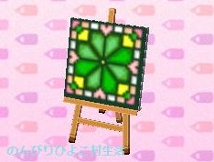 Green Flower Path Animal Crossing New Leaf Qr Code Qr Codes