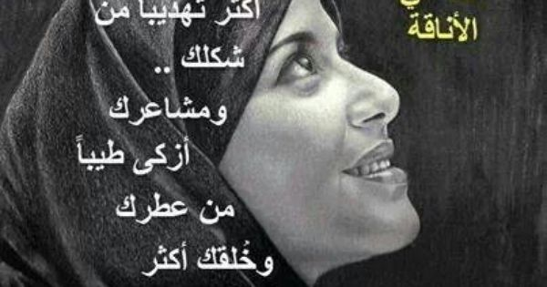 Pin By Mola Noamam On اقوال مأثوره Movie Posters Movies Poster