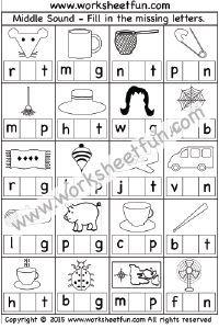 Kindergarten Worksheets Free So Many Great Worksheets In Many Su Phonics Worksheets Free Kindergarten Worksheets Free Printables Beginning Sounds Worksheets Kindergarten english worksheets for lkg