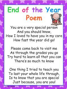 Quotes For Teachers At The End Of The School Year ~ Back to ...