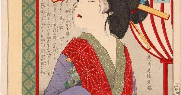 geisha compared to prostitutes jpg 853x1280