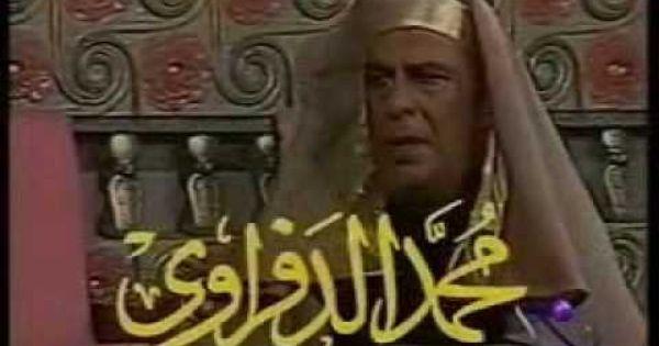 تتر مقدمة نهاية مسلسل لا اله الا الله الجزء الأول