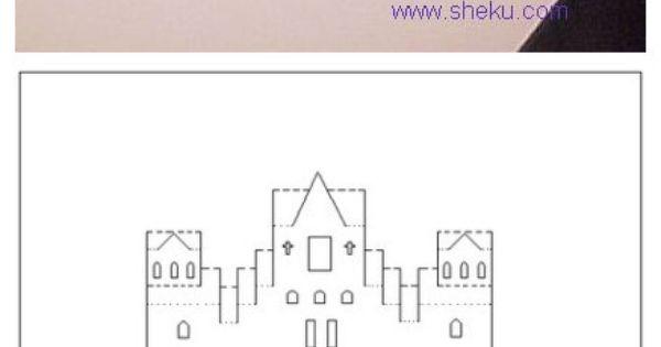 Awesome card idea DIY Castle by luoyingSha Castle DIY luoyingSha