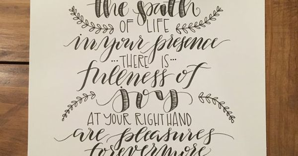 Custom print calligraphy bible verse