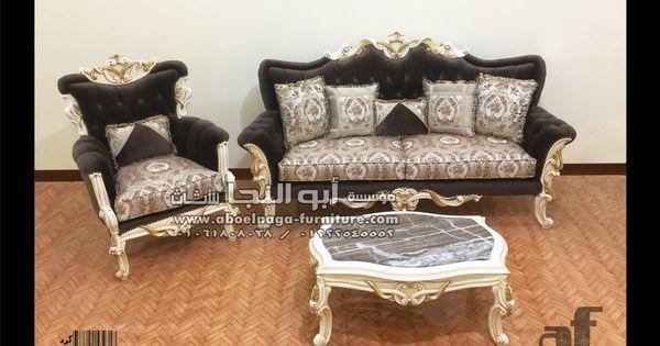 كود 1320 Love Seat Furniture Home Decor