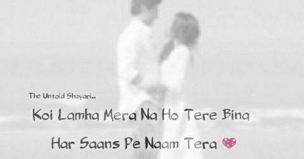 Tum Mera Hai Sanam Tum Mera Humdam Hindi Song: Q K Tum Hi Ho Ab Tum Hi Ho Meri Ashikii Ab Sirf Tum Hi Ho