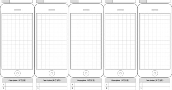 App storyboard template startup pinterest for Storyboard template app