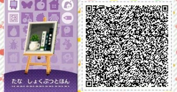 Acnl Achhd Qr Code Wall Shelf With Books And Planter