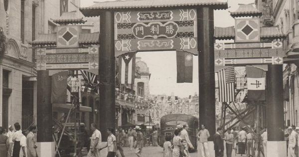 Image result for havana chinatown 1950s images