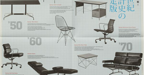 # Herman Miller catalog for Eames furniture chair design history