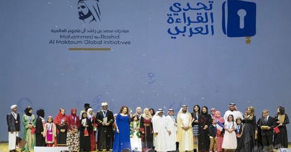 تحدي القراءة العربي يبدأ في طباعة 50 مليون جواز Dubai City City Jobs Social Media Services