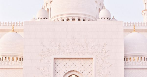 The Grand Mosque, Abu Dhabi - Explore the World with Travel Nerd