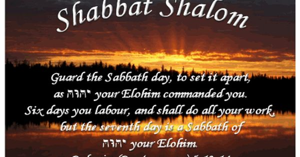 Shabbat Shalom Pictures Free Here Are Some Of My