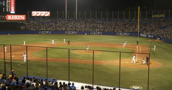 Yomiuri Giants At The Tokyo Dome Yomiuri Giants Tokyo Dome Baseball Park